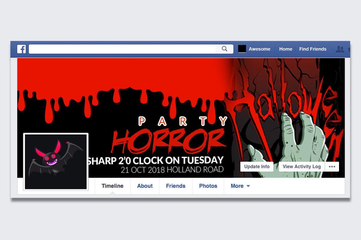 Halloween Horror Facebook Cover Invite