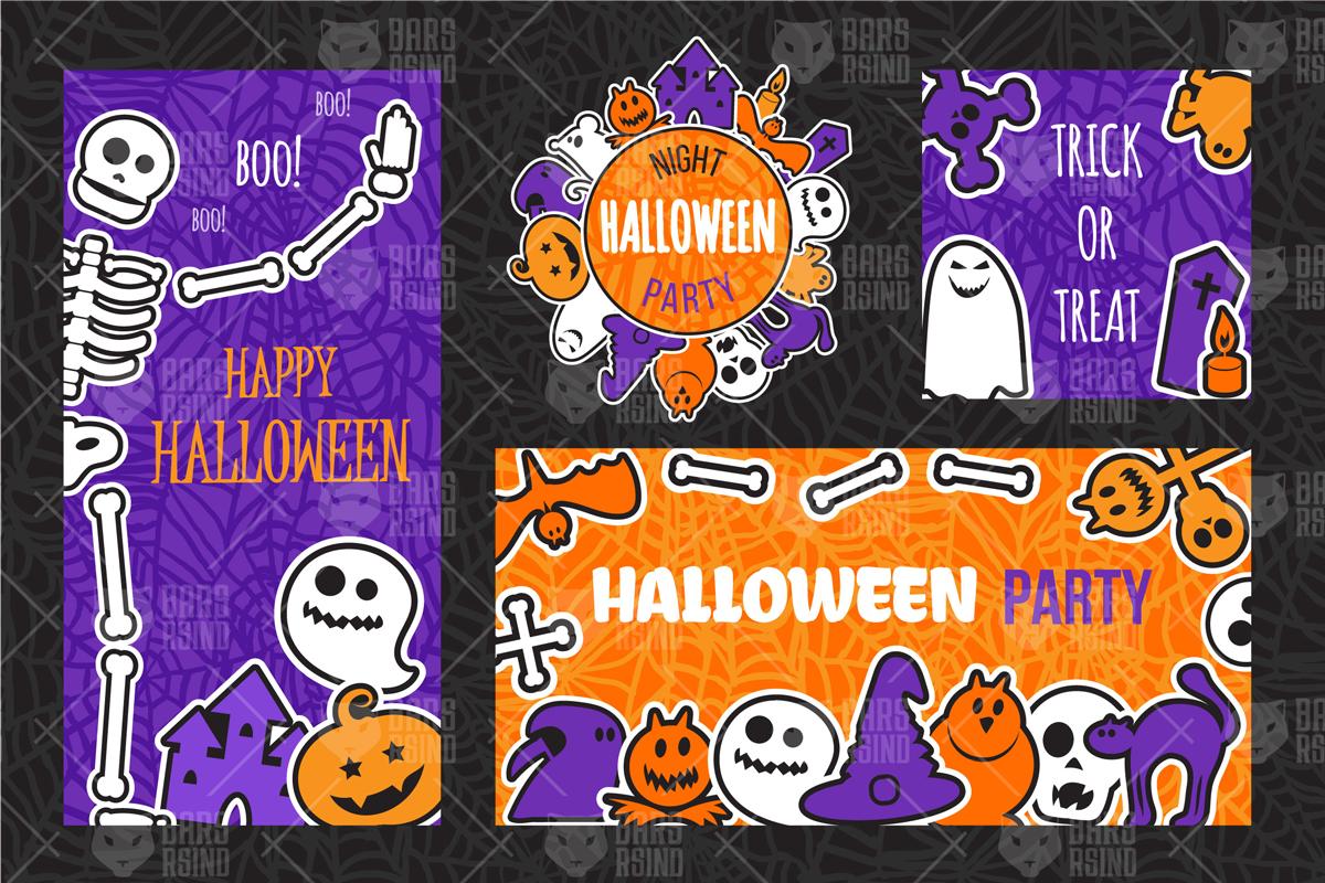 Kids Halloween Invites